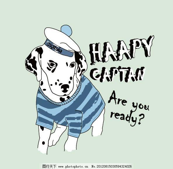 大麦町犬 可爱狗狗 斑点狗 快乐队长 插画 手绘 卡通形象 卡通图案 卡