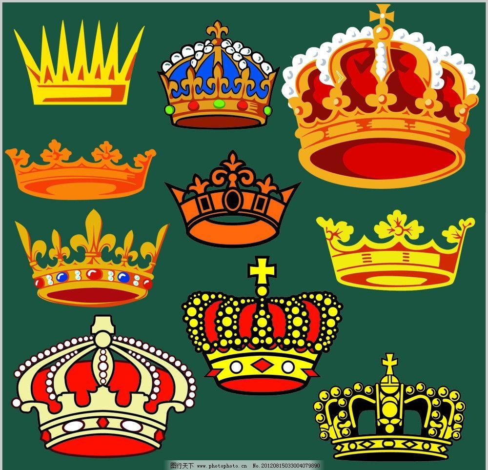 皇冠 国王王冠 卡通王冠 ps王冠 王冠 动漫皇冠 分层素材 psd分层素材