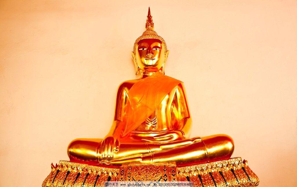 佛像 佛教 寺庙 藏传佛教 佛塔 佛像金身 泰国 印度 雕塑 建筑园林