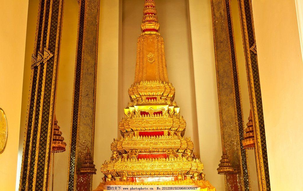 泰国刺符十八佛塔