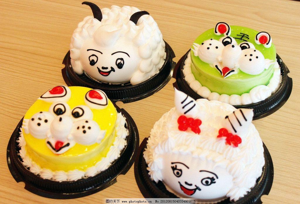 奶油蛋糕 奶油 蛋糕 小蛋糕 动物 可爱蛋糕 小动物 西餐美食 餐饮美食