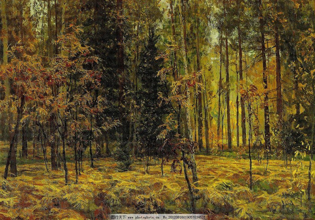 油画树林 油画 外国油画 绿色 草地 秋天 黄色 色调 暖色 绘画书法 文
