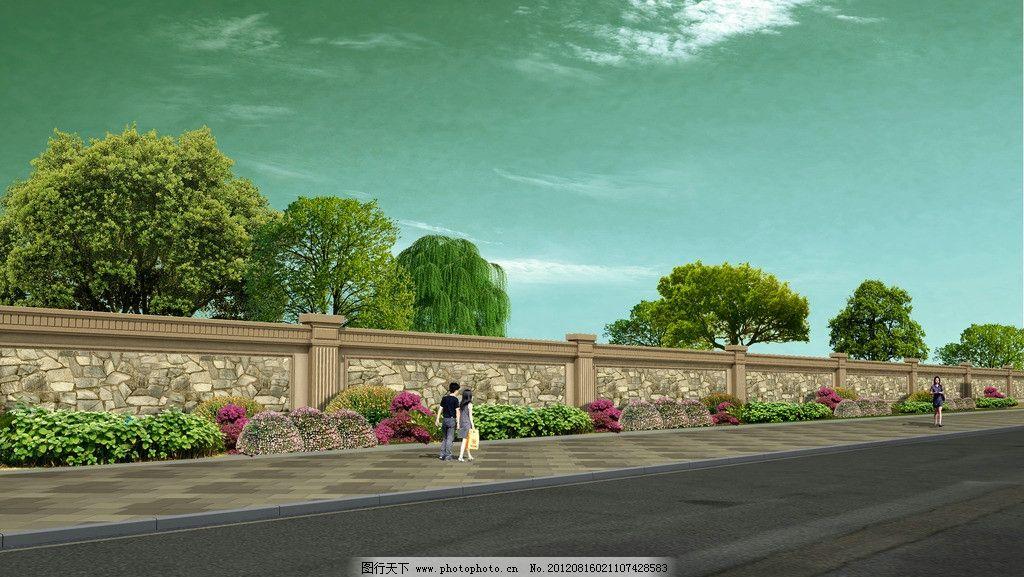 园林景观围墙设计效果图图片