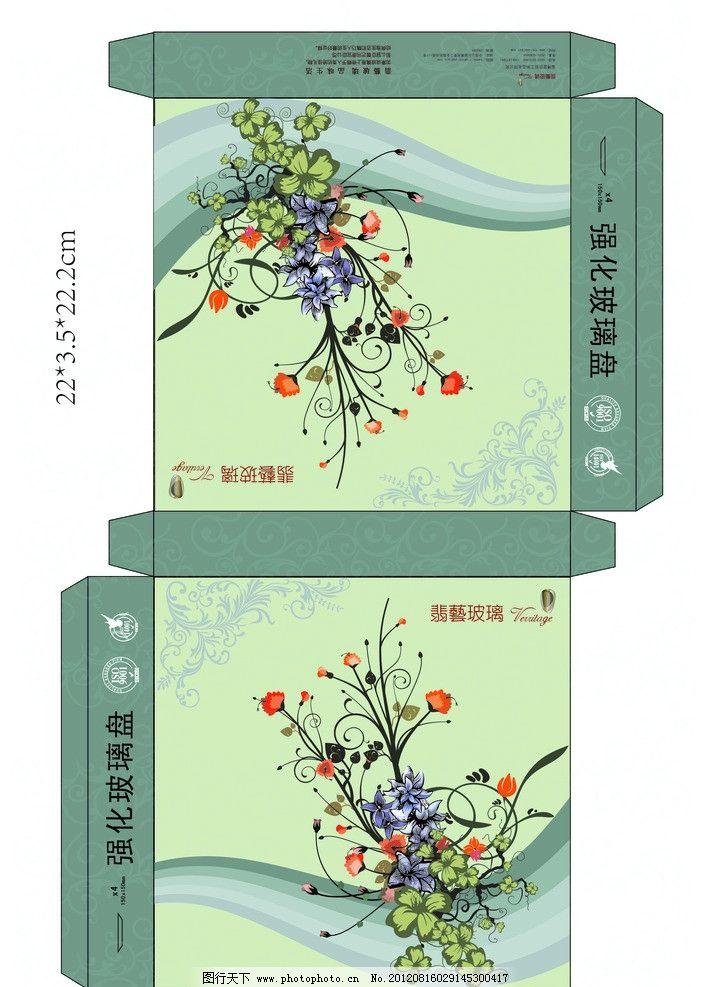 高贵精美礼品盒 包装盒 礼盒 包装 设计 精美 矢量图 包装设计 广告