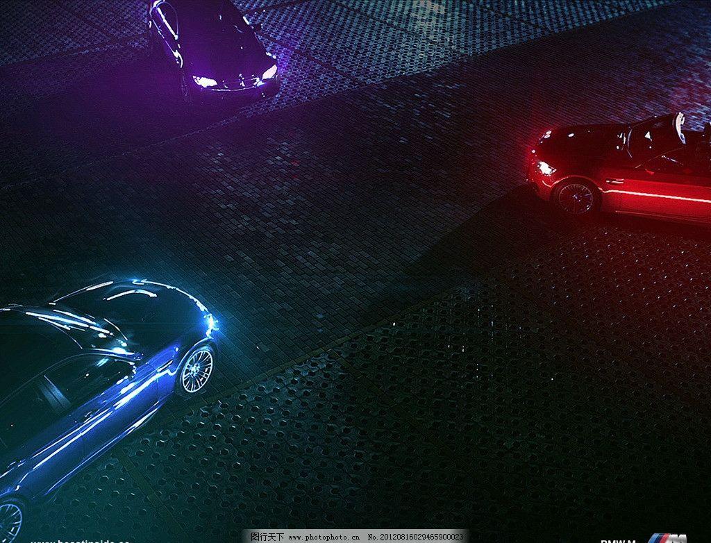 m 力量源泉 赛车 汽车 红蓝紫 logo设计 广告设计 设计 100dpi jpg
