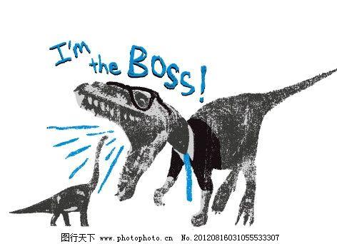 趣味恐龙 恐龙 龙 boss 物动疯狂涂鸦 野生动物 生物世界 矢量 ai