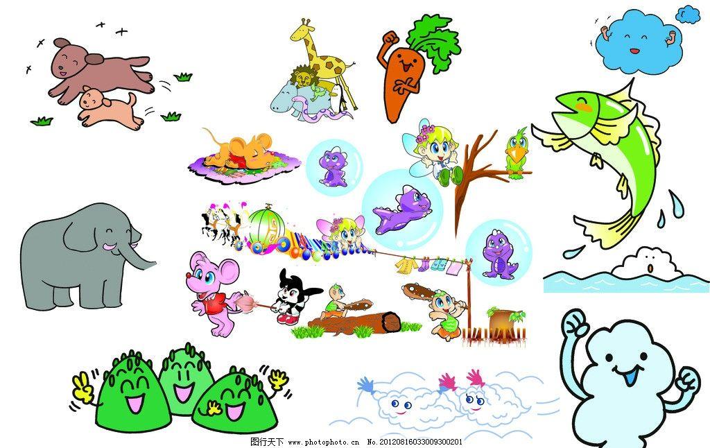 卡通动物 海豚 卡能胡萝卜 云朵 狗狗 大像 小女防 白马 马车 卡通