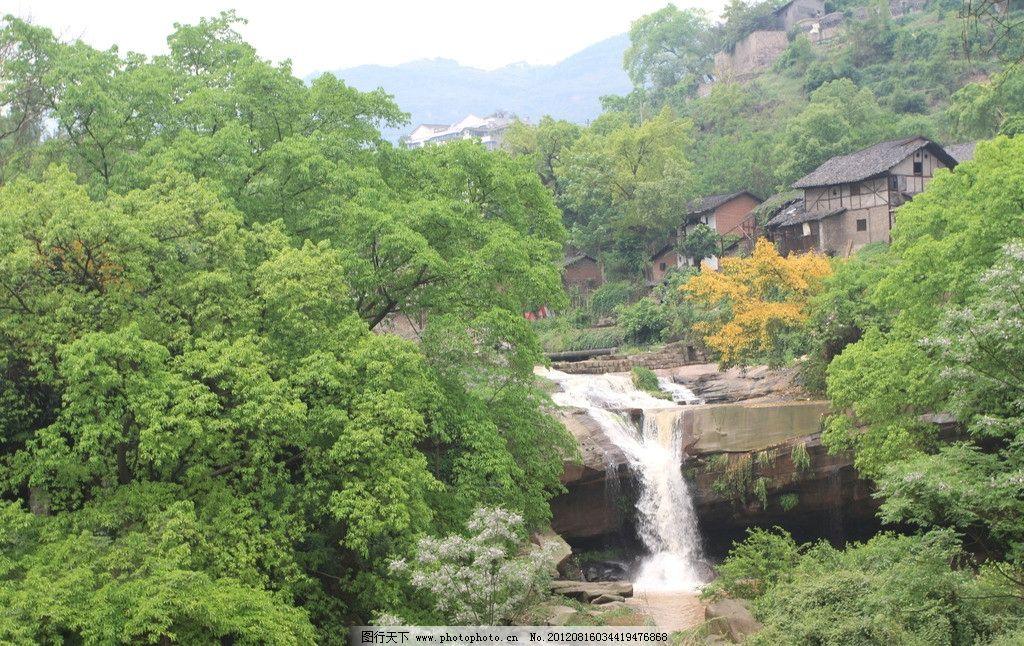 东溪金银洞瀑布 流水 绿树 山峦 房屋 建筑 山水风景 自然景观 摄影