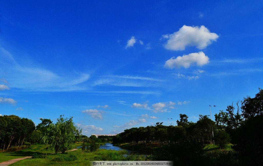 魅云 蓝天白云 田园风光 风景 壁纸 绿树 草地 自然风景 自然景观