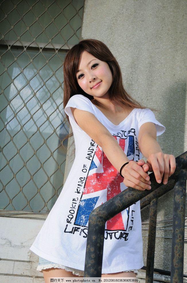 果子mm 果子 mm 张凯洁 美眉 美女 台湾 清纯 漂亮 美腿 大眼 明星 超