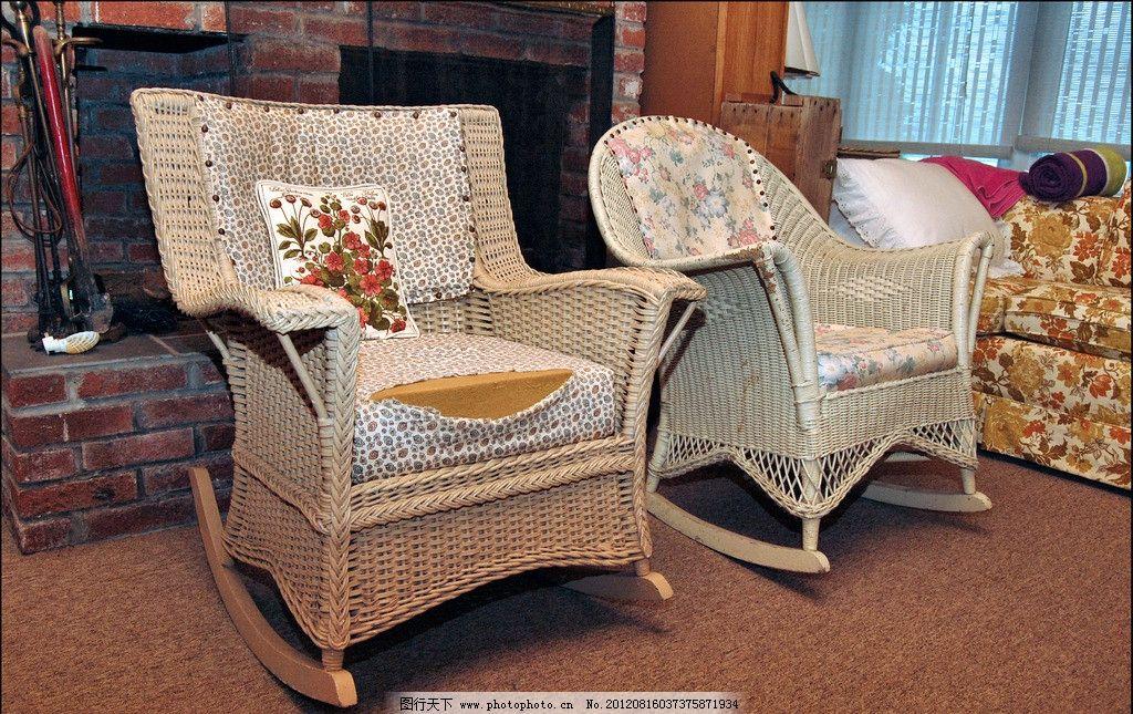 欧式家居藤椅图片