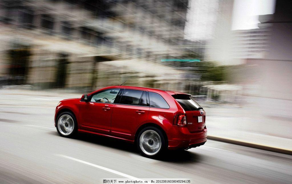 奔驰中的红色宝马x6 宝马 红色宝马 x6 轿车 汽车 汽车广告 汽车海报
