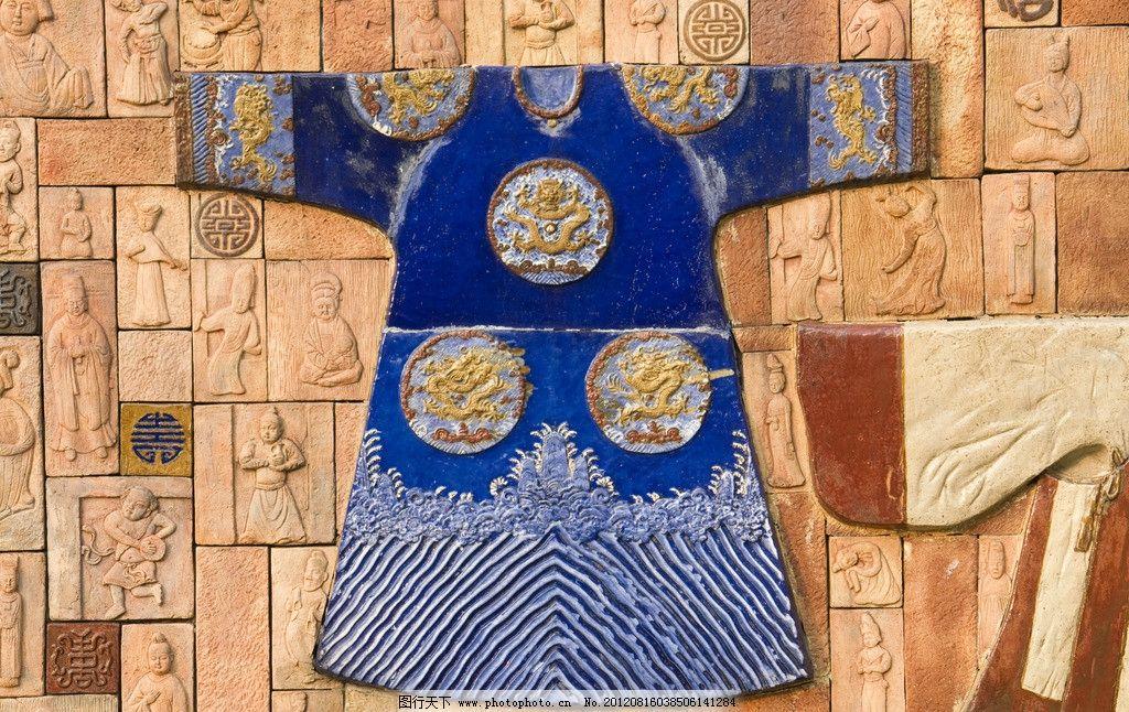 古代服装 清代服装 龙袍 衣服 传统文化 文化艺术 摄影 240dpi jpg