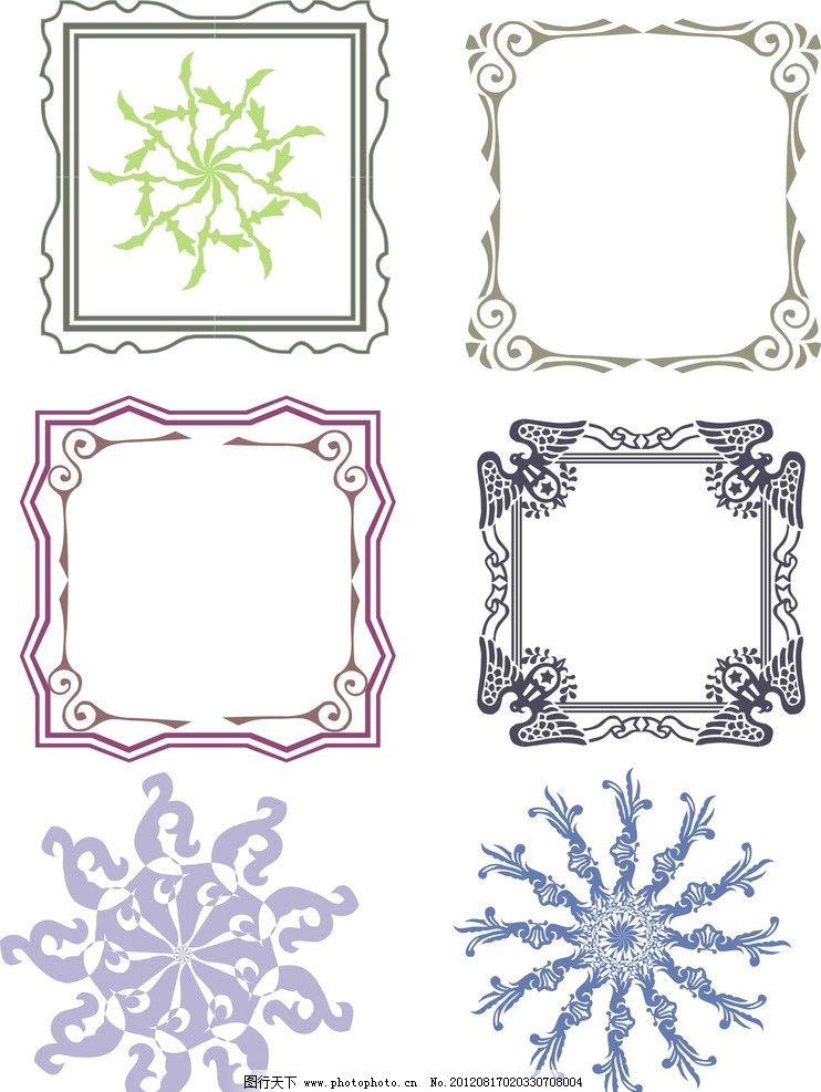 相框 画框 花边 花纹 底纹 高档花边 古典花边 边框 欧式花边