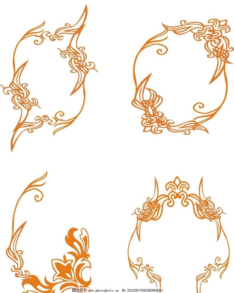 花纹 边框 古典 花边花纹 底纹边框 设计 300dpi jpg