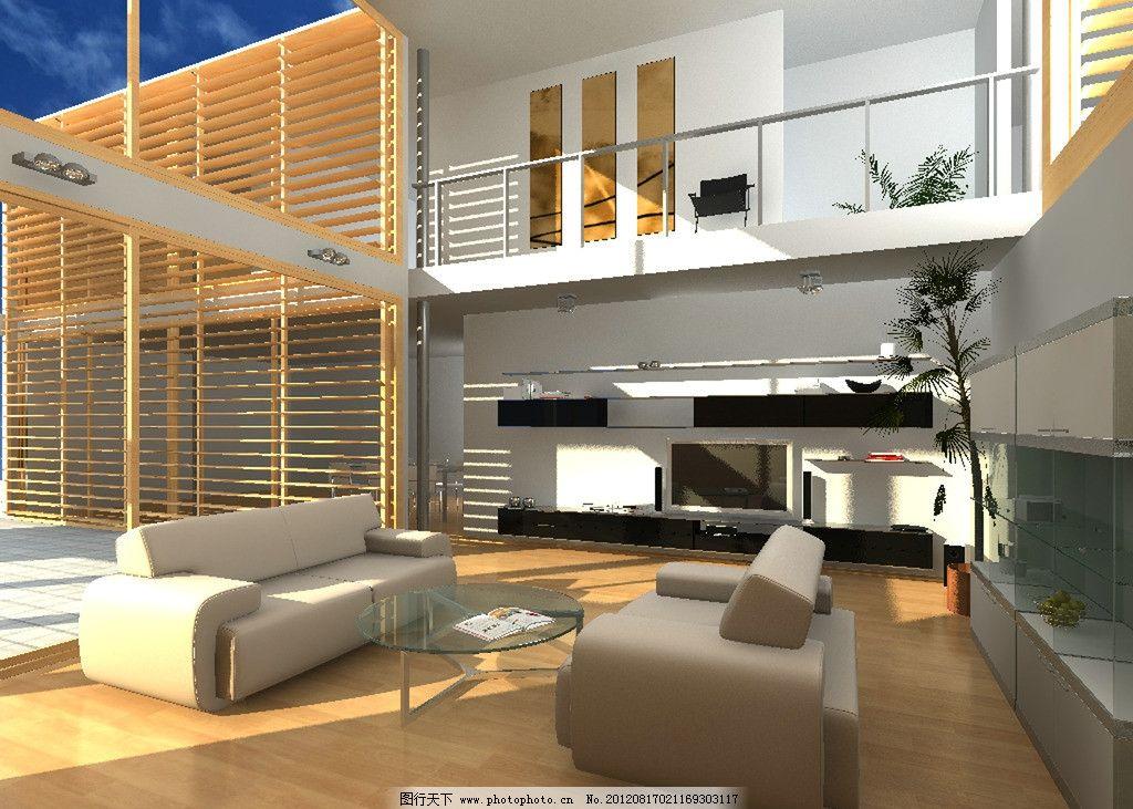 设计图库 3d设计 3d作品设计  室内效果图 室内 白天 阳光 沙发 桌子