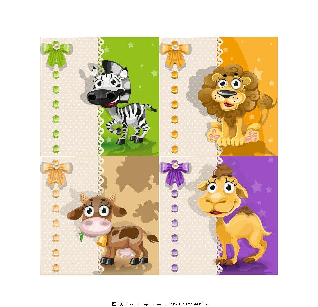 韩国卡通动物图片