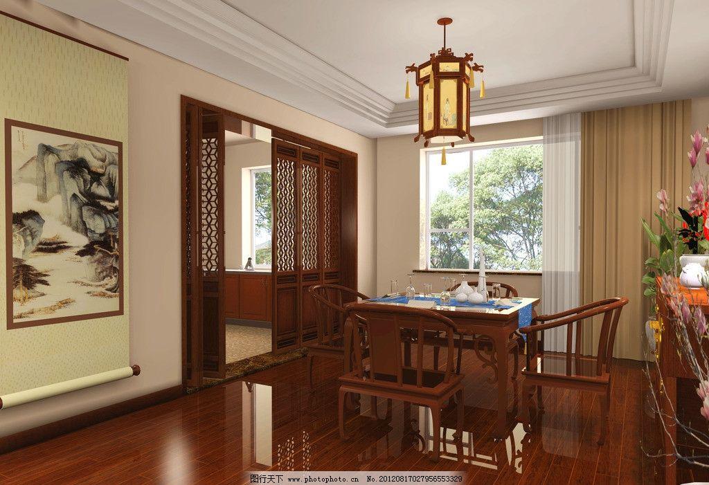 室内设计 环境设计 设计 餐桌 太师椅 中国式风格 红木 灯笼 窗户