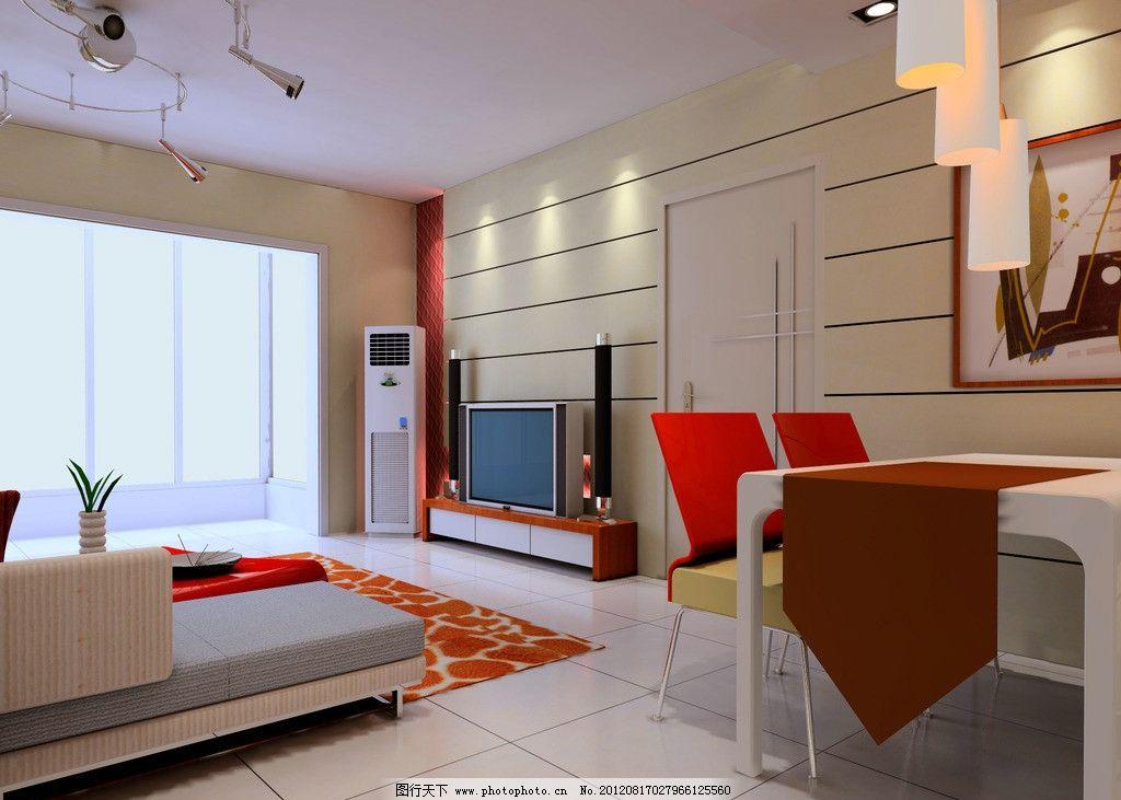 客厅 装修效果图 装修 家装 房屋 室内 房屋装修 装饰 室内设计 环境设计 设计 沙发 电视 电视柜 窗户 电视墙 餐桌 椅子 家装效果图 72DPI JPG