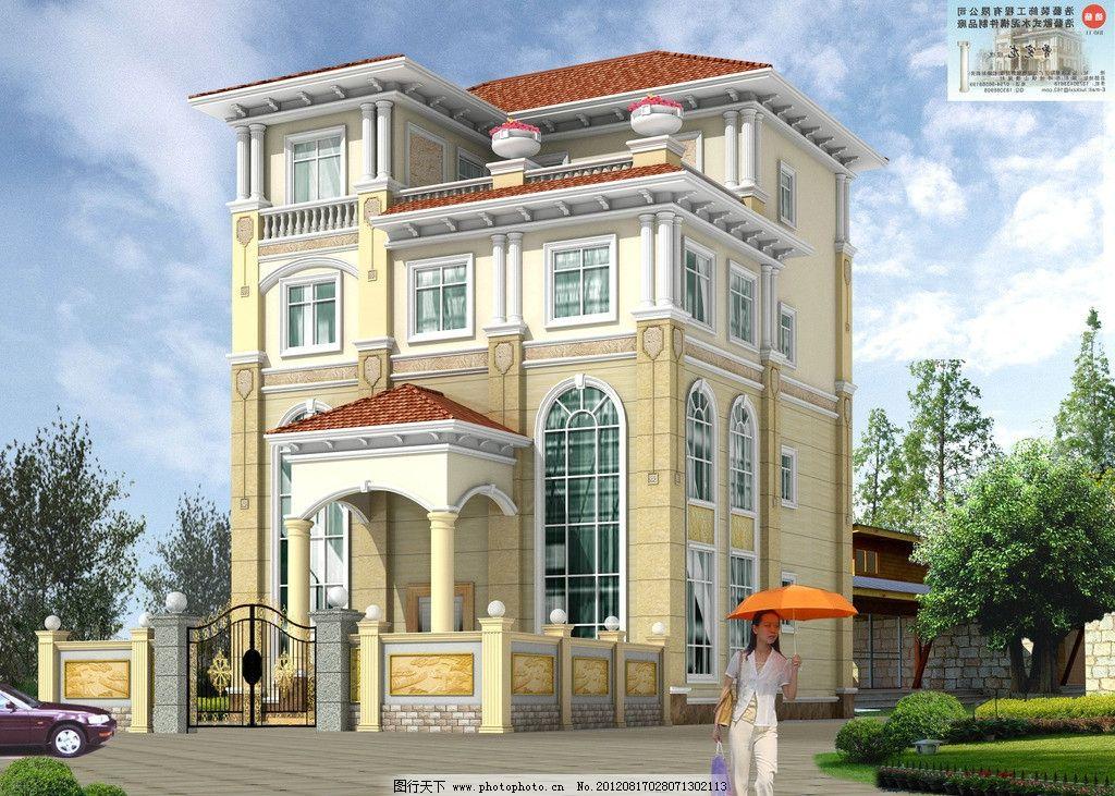 别墅效果图 规划 房屋 别墅 3d 建筑      广告设计 设计 72dpi jpg