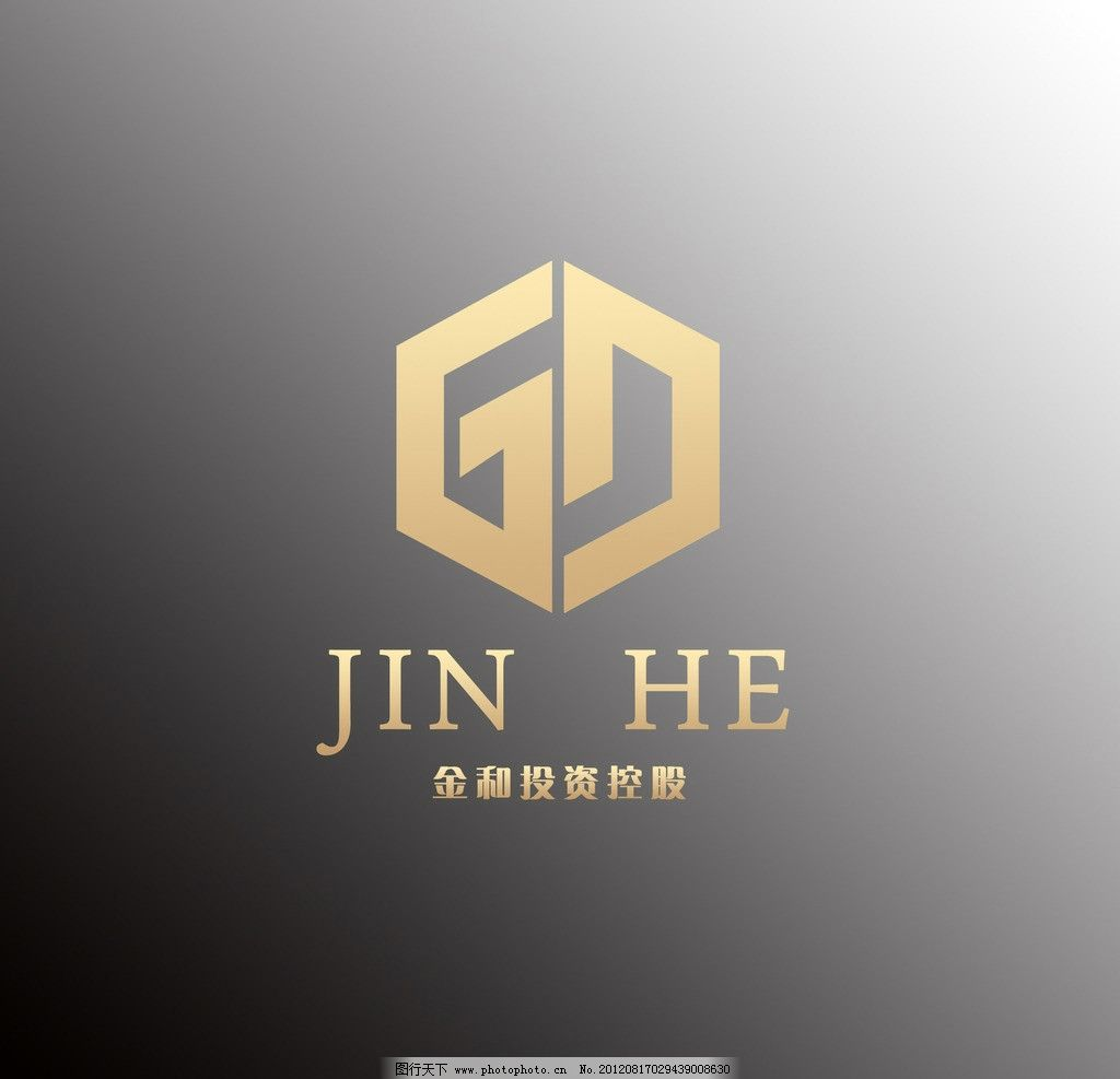 金和投资控股logo设计图片