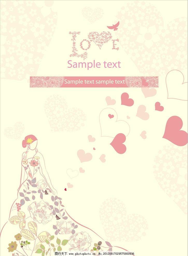 婚礼 素材 婚纱 花 广告设计 矢量 cdr