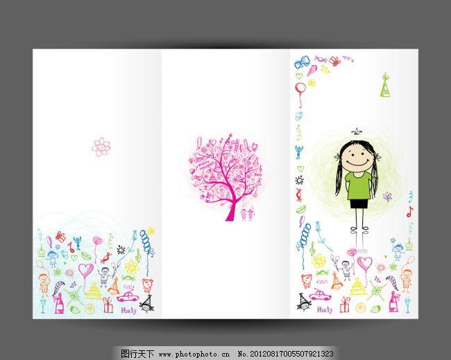 矢量素材手绘卡通生日卡片免费下载