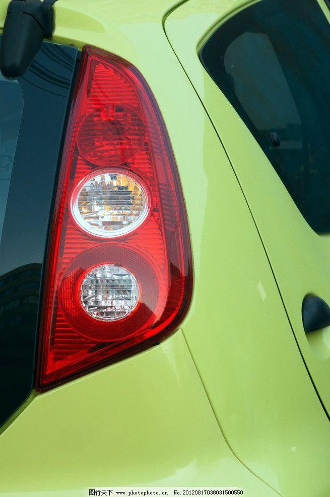 汽车尾灯图片