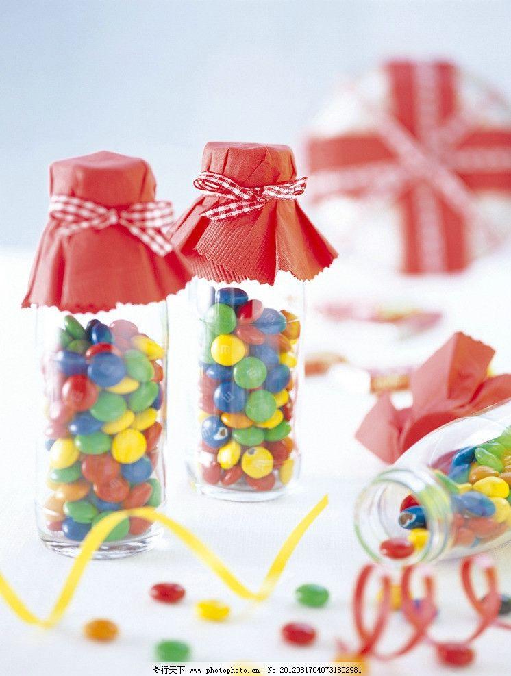 糖果 糖豆 糖豆包装 糖豆豆 两瓶糖豆 彩虹糖 超市糖果 糖果批发图片