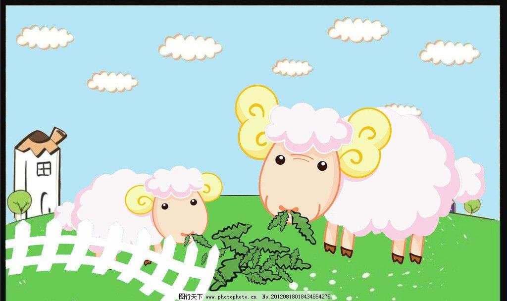小羊找妈妈 小羊 房子 草地 白云 蓝天 两只羊 羊妈妈 儿童简笔画