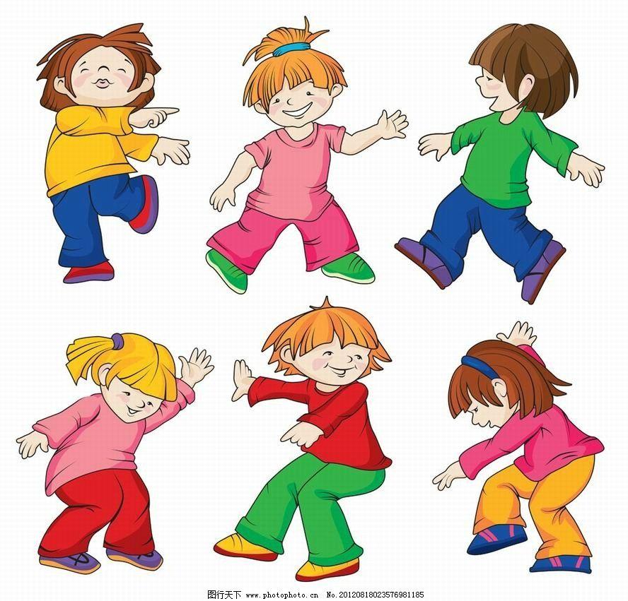 卡通快乐舞蹈儿童 卡通 可爱 舞蹈 跳舞 快乐 开心 乐趣 儿童 孩子
