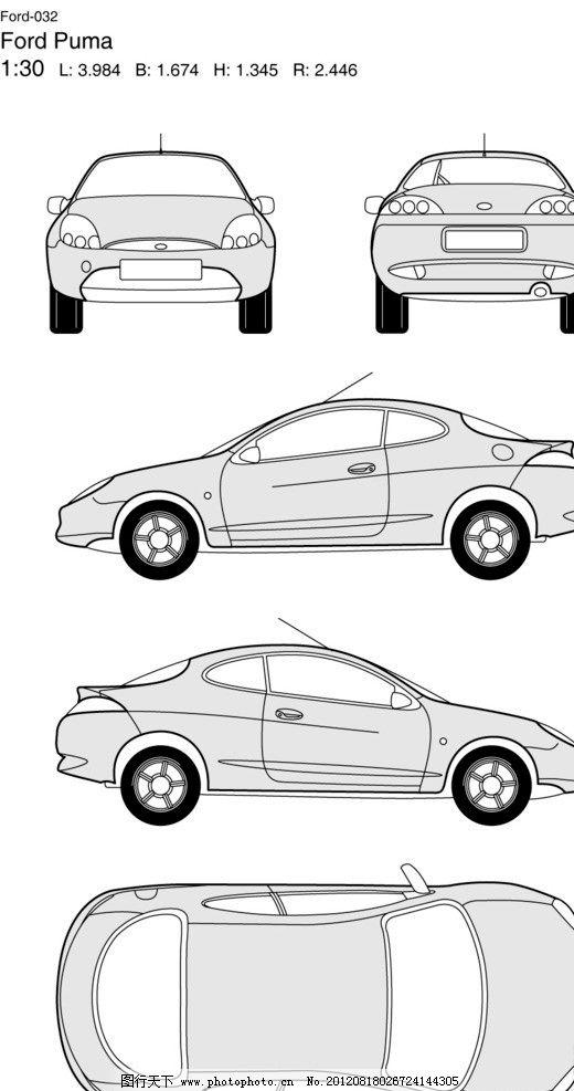 福特汽车线框图图片