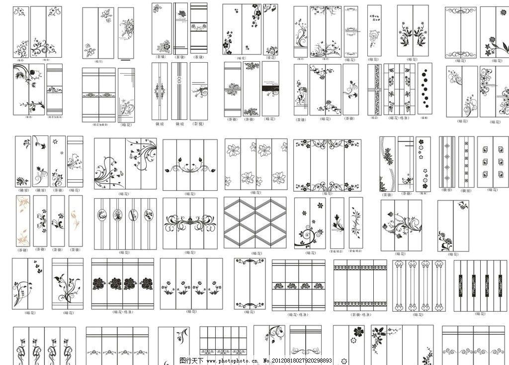 电路 电路图 电子 原理图 1024_733