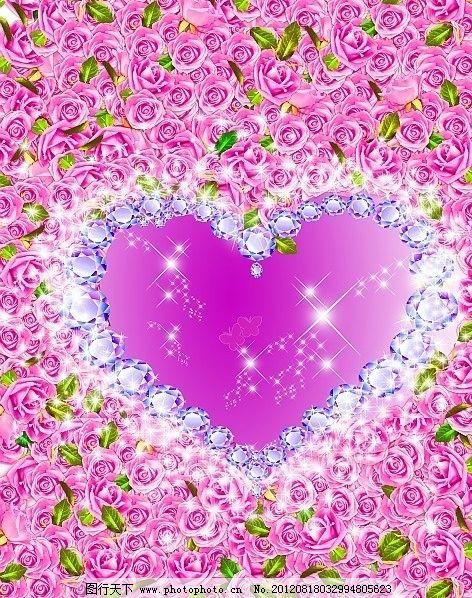 情人节 七夕 玫瑰花 花瓣 粉红色 桃型 甜蜜 设计 背景素材 psd分层