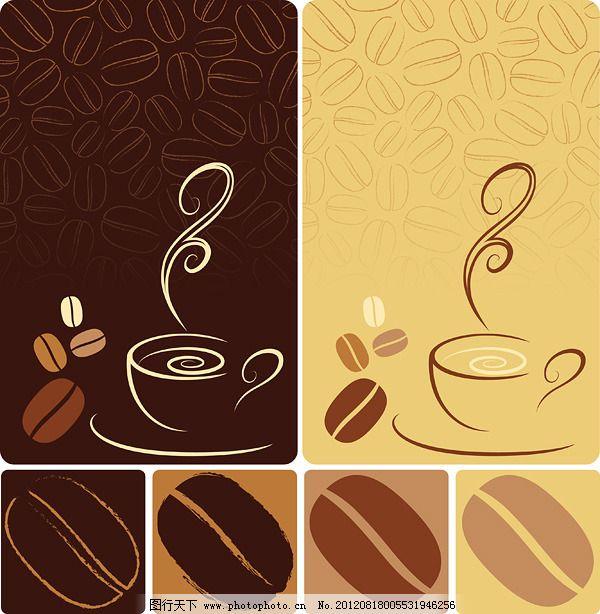 矢量素材咖啡手绘插画免费下载 咖啡 咖啡杯 咖啡豆 矢量素材 图形 咖