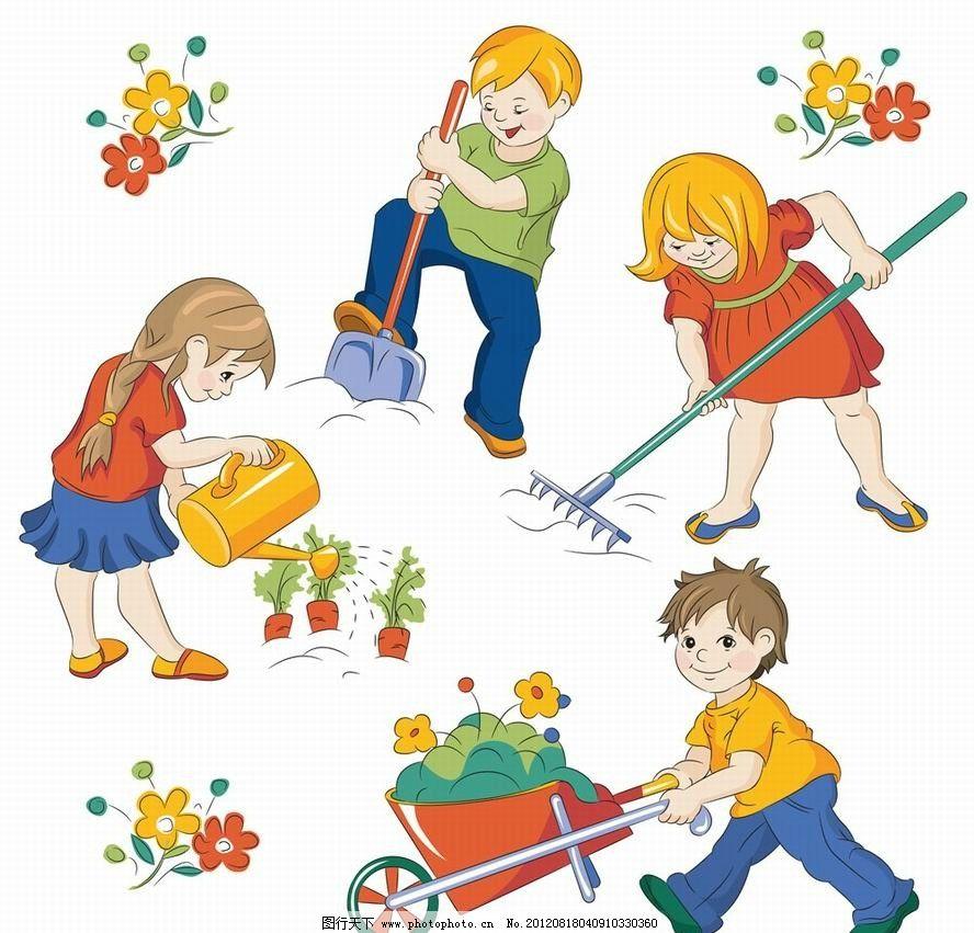 卡通花园快乐劳动儿童 卡通 可爱 劳动 浇花 锄地 推车花朵 鲜花 快乐