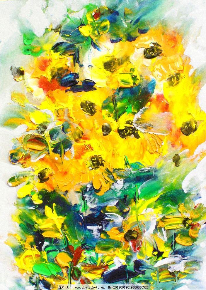 手绘向日葵 手绘 向日葵