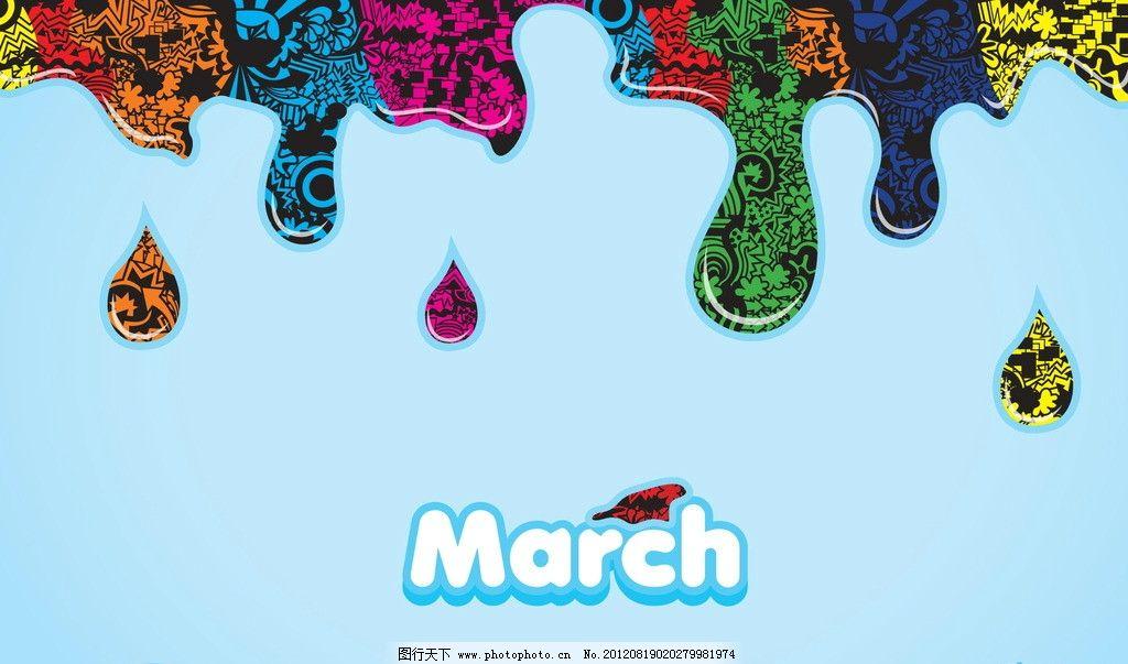 壁纸 背景 桌面 字母 彩色 水滴 涂鸦 手绘3d人物 3d作品 3d设计 设计