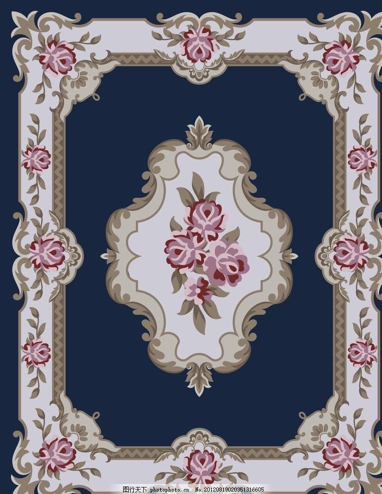 传统图案 玫瑰花 边花设计 相框花纹 地毯拼花 外国传统图案 欧式图案