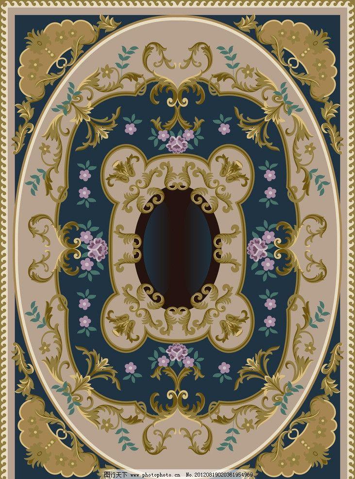 地毯设计 地毯图案 传统图案 欧式图案 外国传统图案 图案 花边花纹