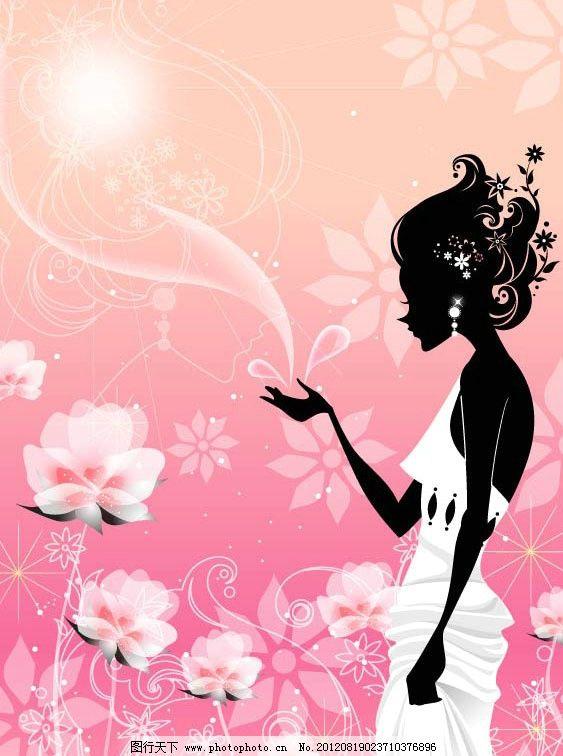 美丽女人 矢量女人 女人侧面 粉色 粉红色 矢量花朵 美容 美女 妇女