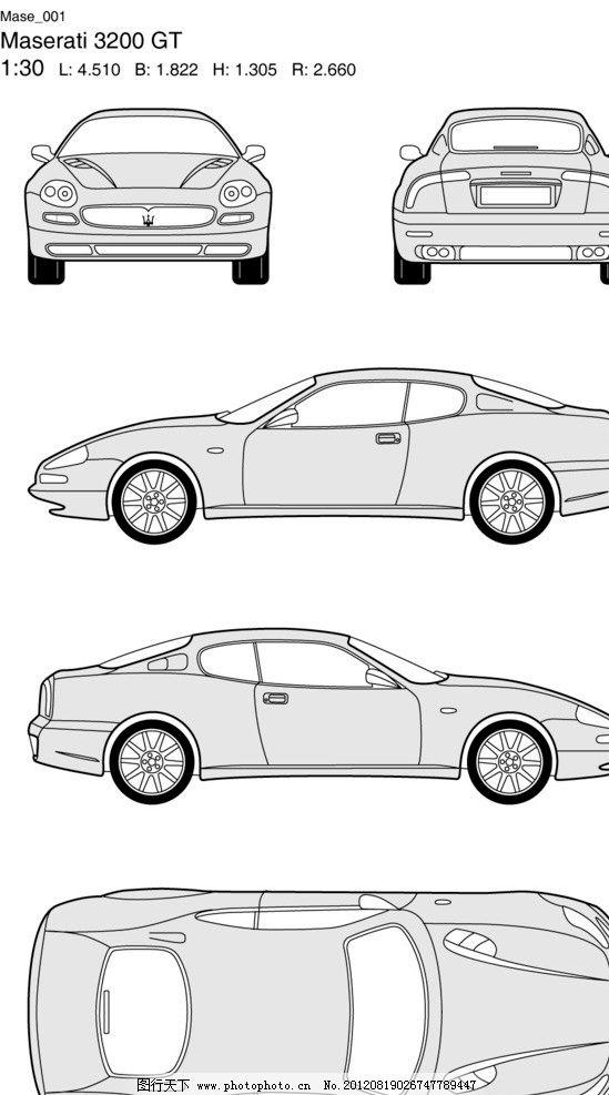 三视图 eps 矢量图 比例 mase maserati 跑车 等比 线稿 矢量汽车