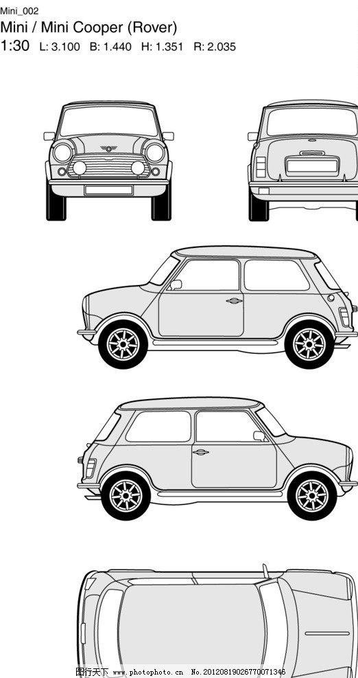 mini汽车线框图图片