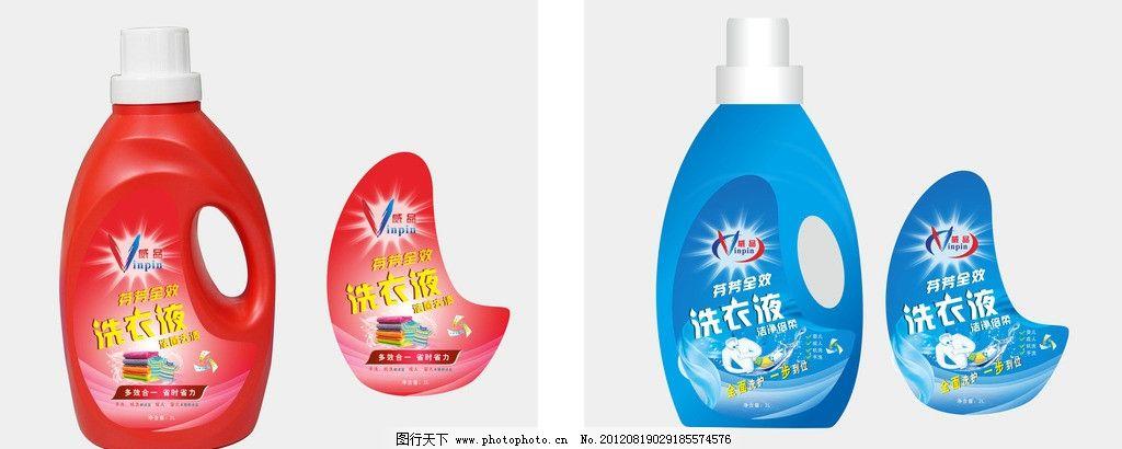 洗衣液瓶贴设计 洗衣液包装设计 洗衣液广告设计 包装设计 广告设计