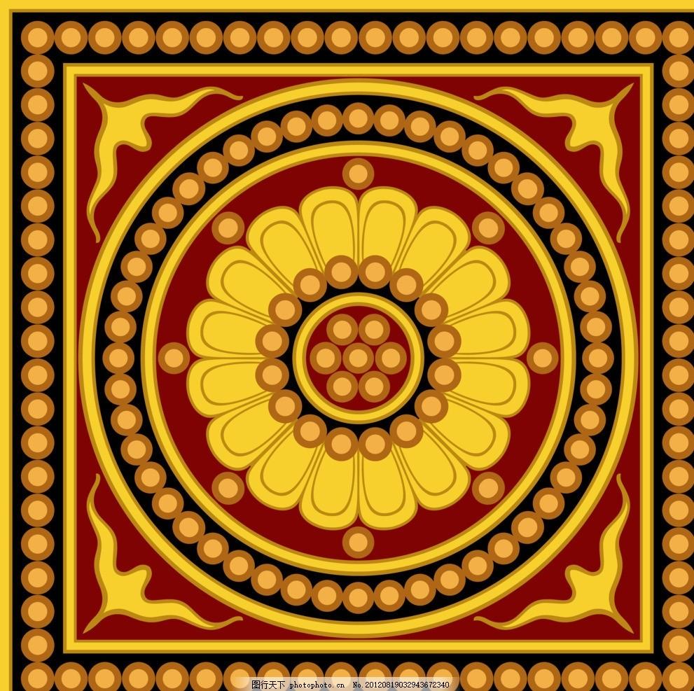 地毯拼花 地毯设计 传统纹样 底纹 地板图案 传统元素 四方连续 对称