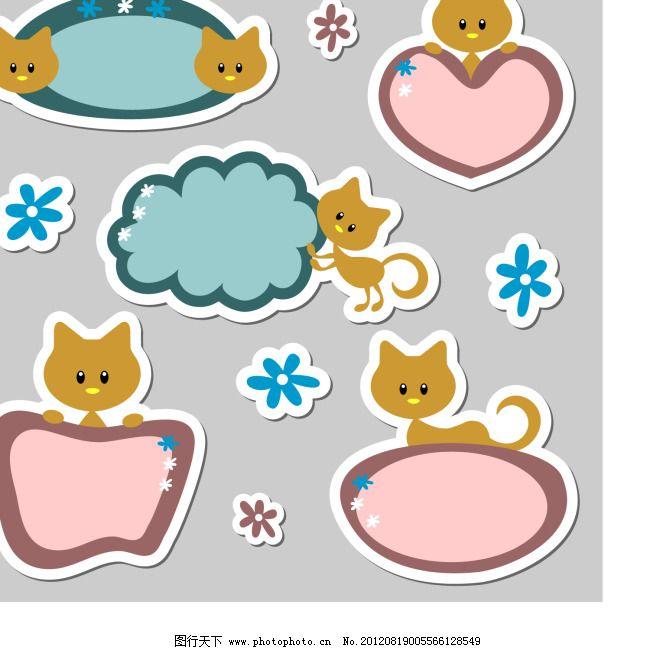 矢量素材卡通动物贴纸