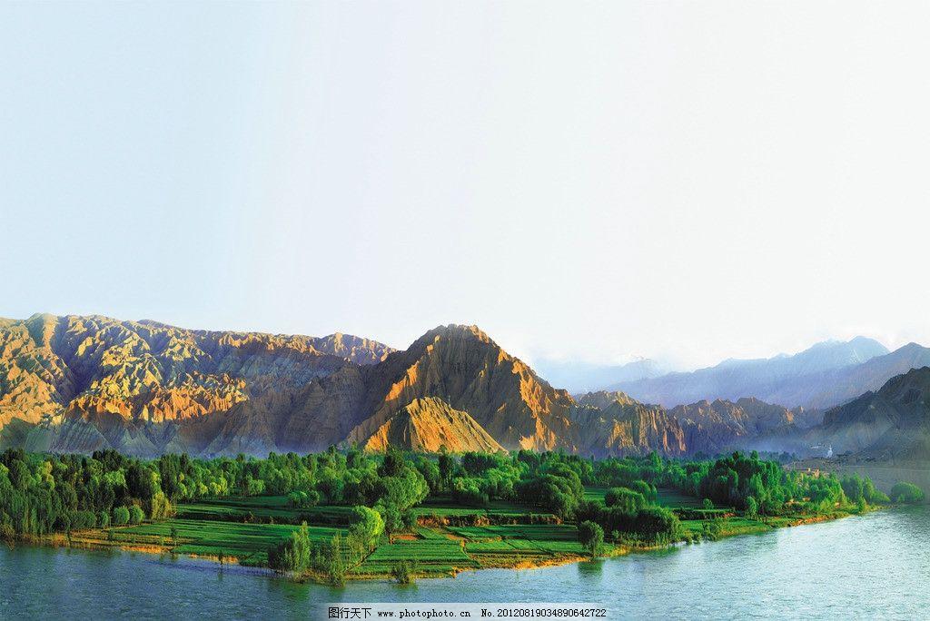 高原 休闲 山峦 水面 绿树 黄昏 雾气 高原上的绿洲贵德 自然风景