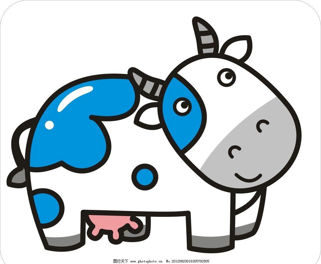 奶牛 可爱 白色 卡通 动漫人物 动漫动画 设计 300dpi jpg