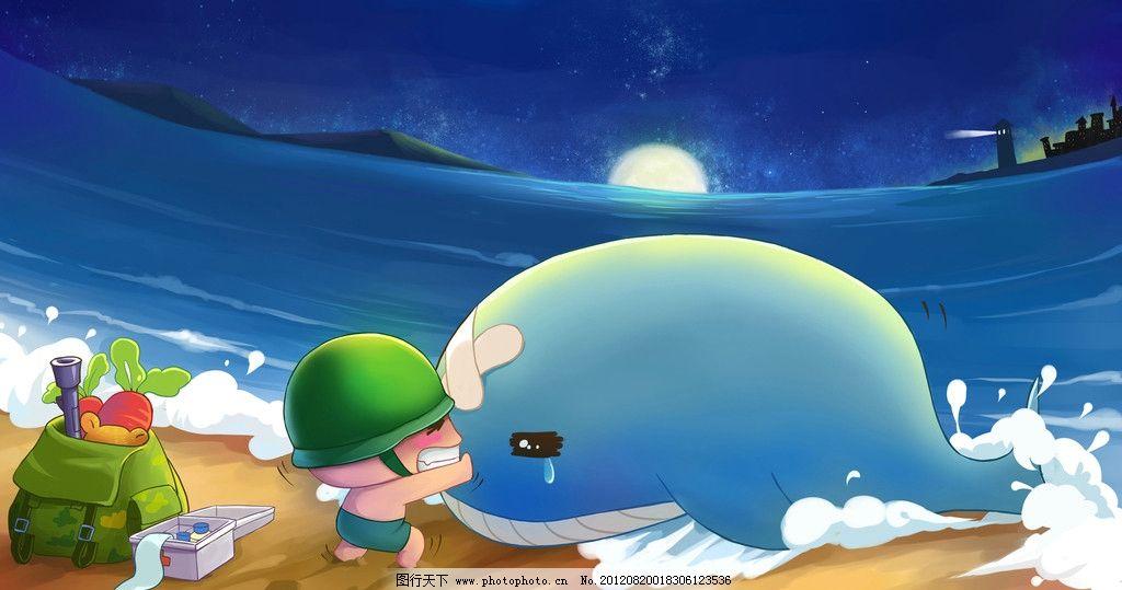 有爱 泡泡兵 海豚拯救 背包 海边 壁纸 泡泡兵壁纸 动漫人物 动漫动画