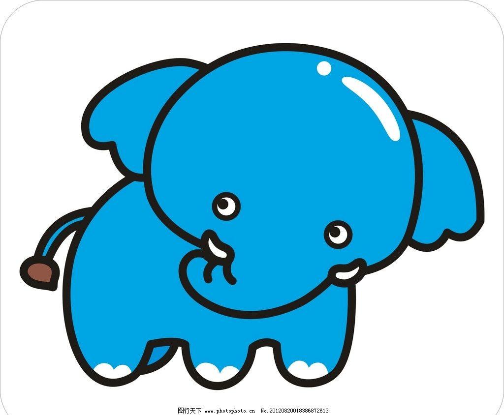 大象 蓝色 卡通 可爱 动漫人物